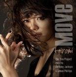 Move, Hiromi Uehara Dream Music , Marzec 2013 rok źródło zdjęcia